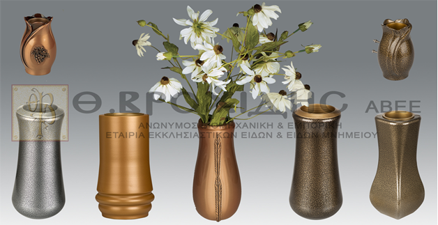 Picture for category Vases Monuments